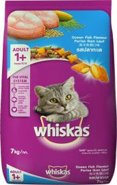 Whiskas Adult Dry Cat Food, Ocean Fish flavour – 7kg