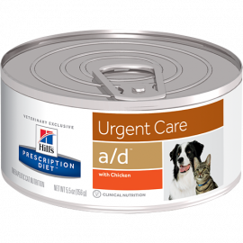 Hill's Prescription Diet A/D Canine/Feline 156 gms