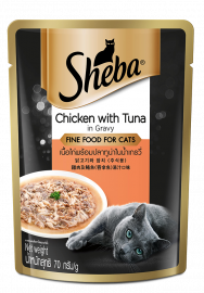 Sheba Adult Chicken With Tuna In Gravy Food 70g